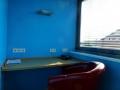 Ko'Ono - Schreibtisch auf dem Zimmer